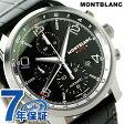 モンブラン タイム ウォーカー UTC クロノグラフ 自動巻き 107336 MONTBLANC 腕時計 ブラック