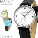 ナッチ 腕時計 日本製 シンプル アナログ 革ベルト ナイロン 【名入れ 無料対応】 時計