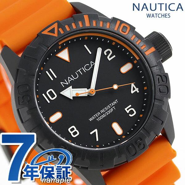 腕時計, メンズ腕時計 55433 NSR106 NAD10082G NAUTICA
