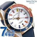 【今ならポイント最大35.5倍】 ノーティカ 腕時計 NAUTICA 時計 メンズ フラッグ 旗 NAPPBS018 パシフィ...