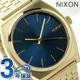 ニクソン A0451931 nixon ニクソン タイムテラー 腕時計 オールライトゴールド/コバルト【あす楽対応】