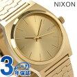 ニクソン A045511 nixon ニクソン 腕時計 タイムテラー オールゴールド