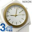 ニクソン A1191297 nixon ニクソン 腕時計 タイムテラー ピー ホワイト/ゴールド