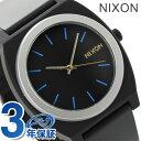 ニクソン 腕時計 メンズ nixon タイムテラーP A1191529...