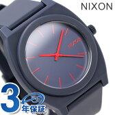 ニクソン A119692 nixon ニクソン 腕時計 タイムテラーP マットネイビー【あす楽対応】