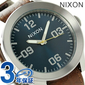 Nixon corporal quartz men's watch A2431656 NIXON A243 Brown / Blue Sunray P19Jul15