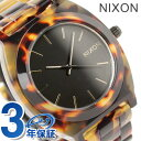 ニクソン 腕時計 nixon タイムテラー アセテート A327646 トートイズ 時計