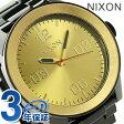 ニクソン A346010 nixon ニクソン コーポラル SS メンズ 腕時計 ブラック/ゴールド