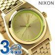 ニクソン A3991618 nixon ニクソン スモールタイムテラー レディース 腕時計 ゴールド/ネオンイエロー