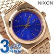 ニクソン A3991748 nixon ニクソン スモールタイムテラー レディース 腕時計 ローズゴールド/コバルト