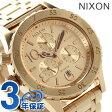 ニクソン A4041044 nixon ニクソン 38-20 レディース 腕時計 ローズゴールド【あす楽対応】