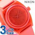 ニクソン A4251784 nixon ニクソン スモールタイムテラーP レディース 腕時計 トランスルーセント コーラル