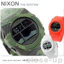 Nixon-rhythm-a