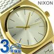 ニクソン タイムテラー クオーツ 腕時計 A0452062 NIXON ゴールド/シルバー/シルバー【あす楽対応】