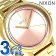 ニクソン A0992360 nixon ケンジントン レディース 腕時計 ライトゴールド/ピンク