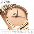ニクソン A099897 nixon ケンジントン レディース 腕時計 オールローズゴールド