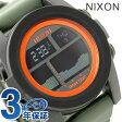 ニクソン A2822050 nixon ユニット タイド メンズ 腕時計 ブラック/サープラス/オレンジ【あす楽対応】