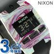 ニクソン A3362151 nixon コンプ S レディース 腕時計 マーブルドマルチ/ブラック