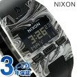 ニクソン A3362193 nixon コンプ S レディース 腕時計 マーブルドブラック/ホワイト