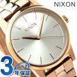 ニクソン A3611045 nixon スモール ケンジントン レディース 腕時計 ローズゴールド/ホワイト