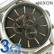 ニクソン セントリー クロノグラフ メンズ 腕時計 A3862064 NIXON グレー/ローズ ゴールド【あす楽対応】