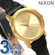 ニクソン A3982143 nixon ケンジ レザー レディース 腕時計 ゴールド/ブライドル