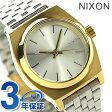 ニクソン スモール タイムテラー レディース 腕時計 A3992062 NIXON ゴールド/シルバー/シルバー