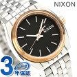 ニクソン 腕時計 nixon スモール タイムテラー スターウォーズ A399SW2445 ファズマ シルバー