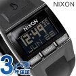 ニクソン コンプ クオーツ メンズ 腕時計 A408000 nixon ブラック【あす楽対応】