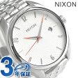 ニクソン A418100 nixon ブレット レディース 腕時計 ホワイト