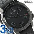 ニクソン A468SW2242 nixon スターウォーズ インペリアルパイロット レンジャー 40 腕時計【あす楽対応】