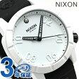 ニクソン スターウォーズ ストームトルーパー レンジャー 40 A468SW2243 nixon 腕時計