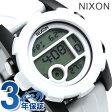ニクソン スターウォーズ ストームトルーパー ユニット 40 A490SW2243 nixon 腕時計【あす楽対応】