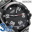 ニクソン レンジャー クオーツ メンズ 腕時計 A506001 nixon ブラック【あす楽対応】