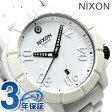 ニクソン スターウォーズ ストームトルーパー レンジャー A506SW2243 nixon 腕時計