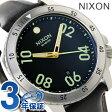ニクソン A508019 nixon レンジャー レザー メンズ 腕時計 ブラック/ブラウン
