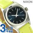 ニクソン A5092080 nixon ニクソン スモール タイム テラー レザー レディース 腕時計 ネイビー/ネオンイエロー【あす楽対応】