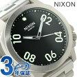 ニクソン A521000 nixon レンジャー 45 メンズ 腕時計 ブラック【あす楽対応】