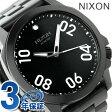 ニクソン A521001 nixon レンジャー 45 メンズ 腕時計 オールブラック【あす楽対応】