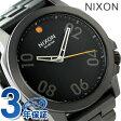 ニクソン A5211531 nixon レンジャー 45 メンズ 腕時計 ガンメタル/ブラック【あす楽対応】
