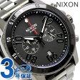 ニクソン レンジャークロノ クオーツ メンズ 腕時計 A5491531 nixon ガンメタルブラック