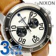 ニクソン A9402092 nixon レンジャー クロノグラフ レザー メンズ 腕時計 シルバー/サドル【あす楽対応】