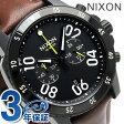 ニクソン A940712 nixon レンジャー クロノグラフ レザー メンズ 腕時計 オールブラック/ブラウン