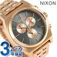 ニクソン タイムテラー クロノグラフ メンズ 腕時計 A9722046 nixon オールローズゴールド/ガンメタル