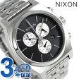 ニクソン タイムテラー クロノグラフ メンズ 腕時計 A9722348 nixon ブラックサンレイ【あす楽対応】