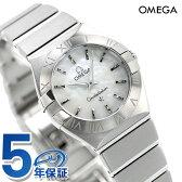オメガ 腕時計 コンステレーション ブラッシュ クオーツ 24MM レディース ホワイトシェル OMEGA 123.10.24.60.05.001 新品