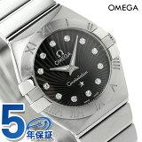 オメガ コンステレーション クオーツ 24mm レディース 123.10.24.60.51.001 OMEGA 腕時計 新品 時計