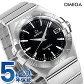 オメガ OMEGA メンズ 腕時計 コンステレーション ローマ数字 ブラック シルバー 123.10.35.60.01.001 新品