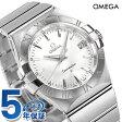 オメガ OMEGA メンズ 腕時計 コンステレーション ローマ数字 シルバー 123.10.35.60.02.001 新品【あす楽対応】