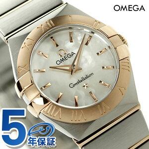 欧米茄Constellation 24MM 18K Ladies 123.20.24.60.05.001 OMEGA Watch White Shell x Red Gold